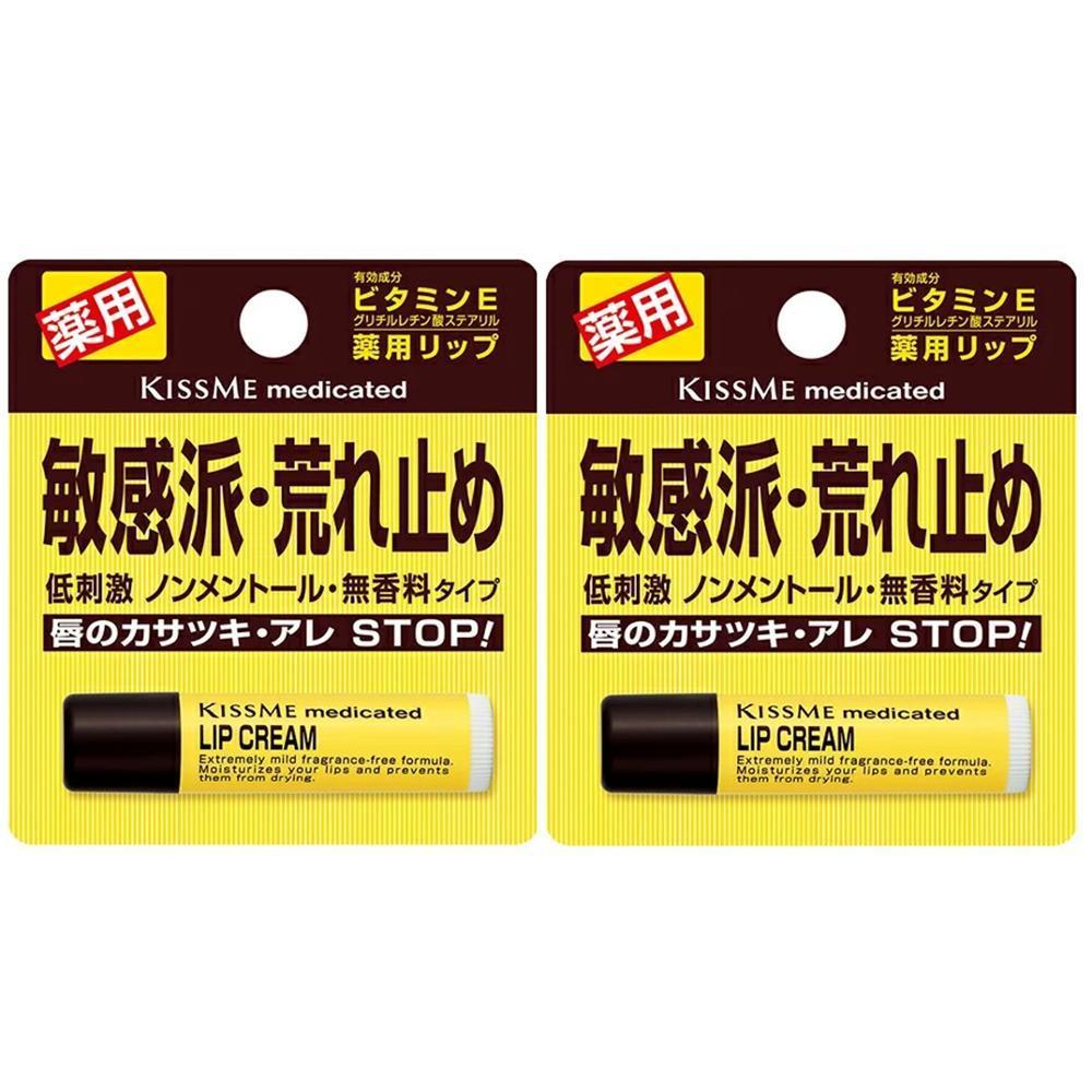 (2入)日本Kiss Me乾荒禁止護唇膏2.5g