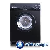 White Knight 6kg滾筒乾衣機 黑 英國原裝 600AB