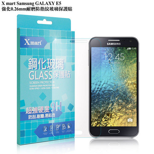 X_mart Samsung GALAXY E5 強化 0.26mm耐磨防指紋玻璃貼