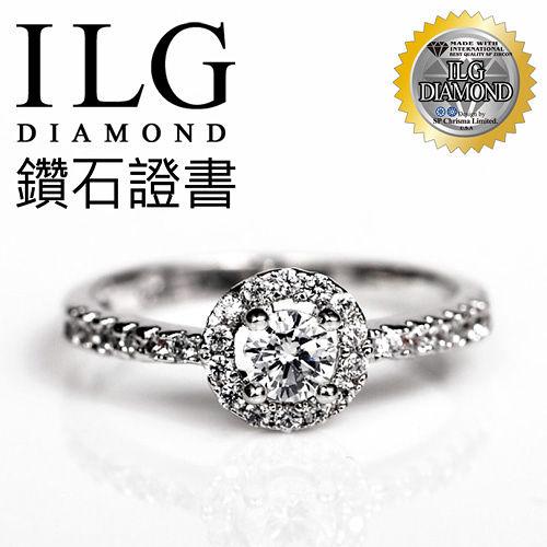 【ILG鑽】頂級八心八箭擬真鑽石戒指-優雅巴黎款 RI065-主鑽20分 女孩們最愛的人氣商品(白K)