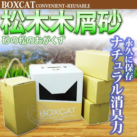 國際貓家 BOXCAT 松木木屑砂經濟盒13L