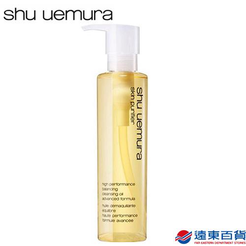 【官方直營】shu uemura植村秀 經典保濕潔顏油150ml