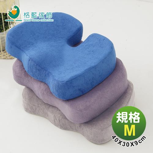 格藍傢飾-驅蚊防螨舒壓美臀墊
