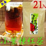 【龍源茶品】小葉種蜜香無毒三角立體紅茶包3組(7包/ 組)共21包