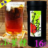 【龍源茶品】小葉種蜜香無毒三角立體紅茶包禮組2罐(8包/ 罐)共16包