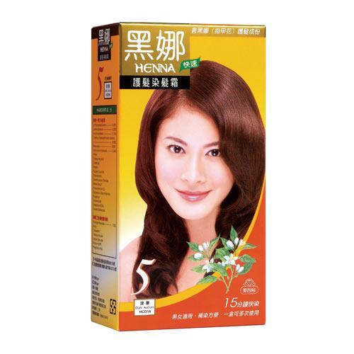 【超值2入組】美吾髮黑娜護髮染髮霜-深栗80GM