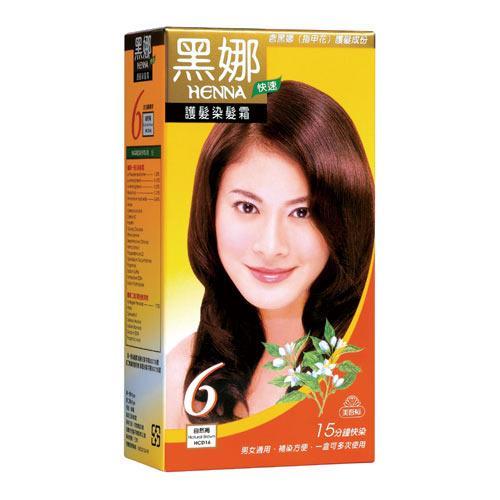 【超值2入組】美吾髮黑娜護髮染髮霜-自然褐80GM