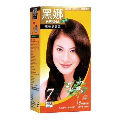 【超值2入組】美吾髮黑娜護髮染髮霜自然黑褐80GM