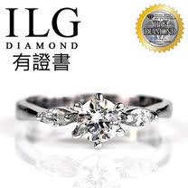 【ILG鑽】頂級八心八箭鑽石戒指-幸福感動款  RI001-主鑽50分 告白紀念日生日慶祝(白K)