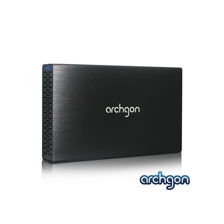 archgon亞齊慷 USB 3.0 3.5吋SATA鋁合金硬碟外接盒 MH-3231-U3V3