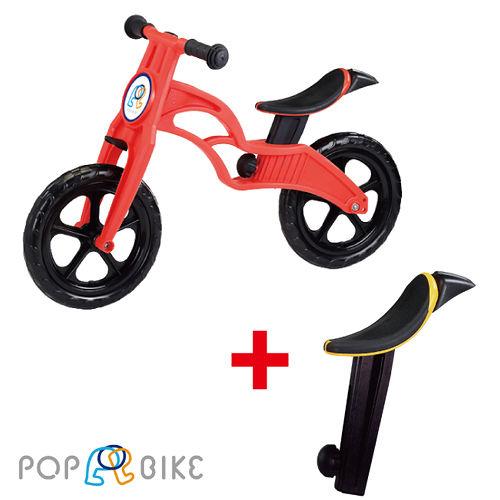 POPBIKE 兒童充氣輪胎滑步車-AIR充氣胎+增高坐墊