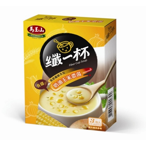 馬玉山奶油玉米濃湯