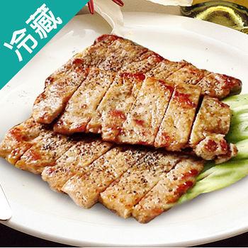 【優酪豬】里肌肉排 3盒(300g+-5%/盒)
