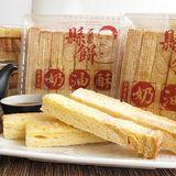 【花蓮縣餅】奶油酥條5盒組(300g/盒)
