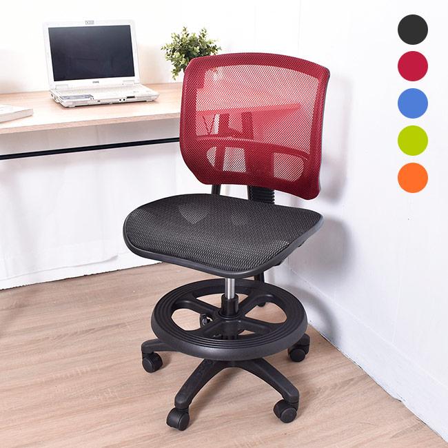 【凱堡】小卡農二代全網透氣兒童椅-附腳踏圈(5色)