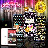 Rilakkuma/拉拉熊/懶懶熊 HTC Desire EYE M910X 透明軟式保護套 手機殼 (友誼款)