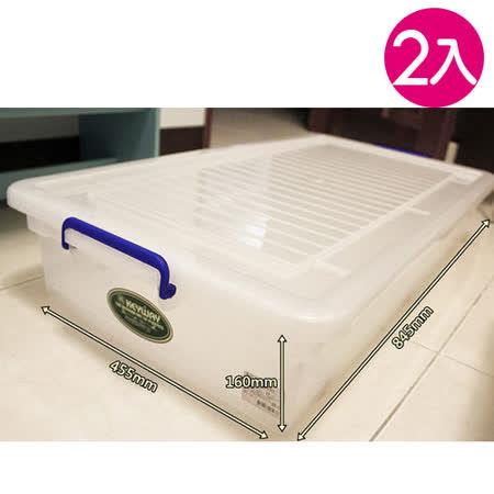 【百貨通】床下掀蓋式滾輪收納箱/置物箱(2入)