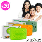 【Medimix】印度原廠授權皇室藥草美肌皂 30入 (三款混搭任選)