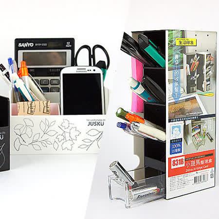 【百貨通】小花車+小斑馬置物盒/收納盒(2種/組)