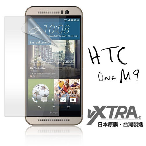 VXTRA 宏達電 HTC One M9 高透光亮面耐磨保護貼