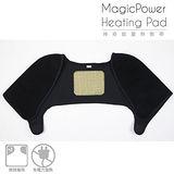【MagicPower】神奇能量熱敷帶(雙肩專用)