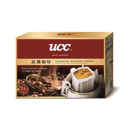 UCC炭燒濾掛式咖啡8g*24入 超值二入組