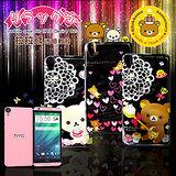 Rilakkuma/拉拉熊/懶懶熊 HTC Desire 820 透明軟式保護套 手機殼 (甜蜜款)