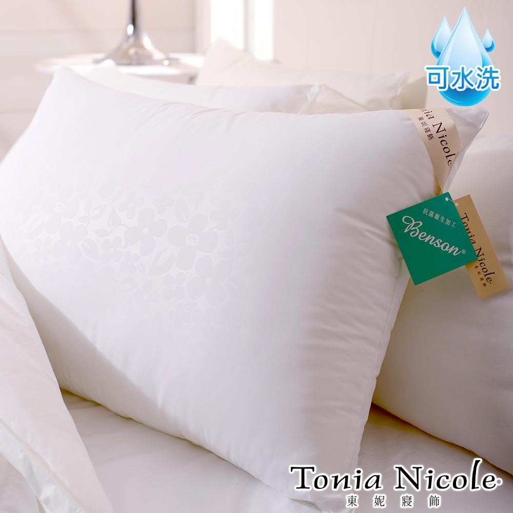Tonia Nicole東妮寢飾-輕量蓬鬆健康優適枕1入
