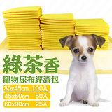 ♥GPet♥MorePet抗菌消臭《綠茶香寵物尿布經濟包》100片/50片/25片三種尺吋任選