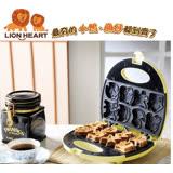 LION HEART 獅子心 小八哥蛋糕機 LCM-131