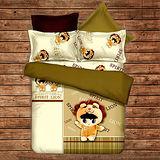 《KOSNEY 獅子愛娃娃》頂級雙人蜜絲絨四件式兩用被床包組