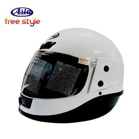 ASIA A801 FreeStyle 全罩式安全帽