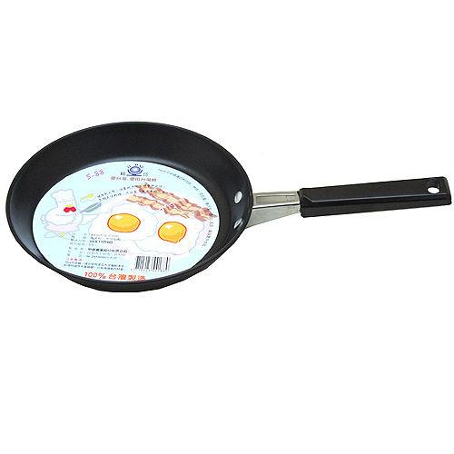 17.5公分迷你煎蛋 不沾平底鍋 S~88