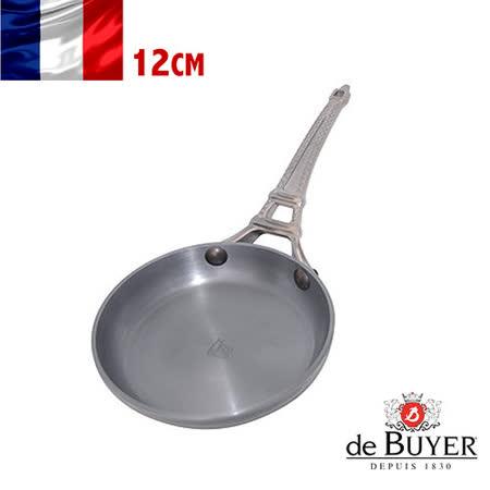 法國畢耶 鐵塔柄迷你煎餅鍋12cm