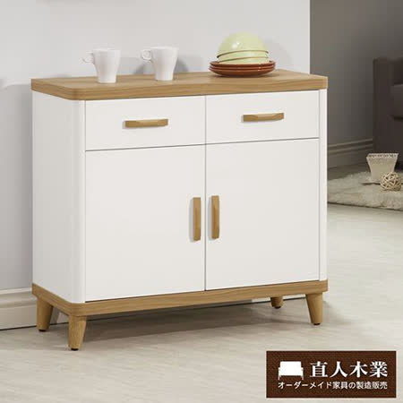 日本直人木業 LIVE潔白生活廚櫃