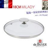 法國【de Buyer】畢耶鍋具『畢耶夫人系列』高耐熱玻璃鍋蓋18cm