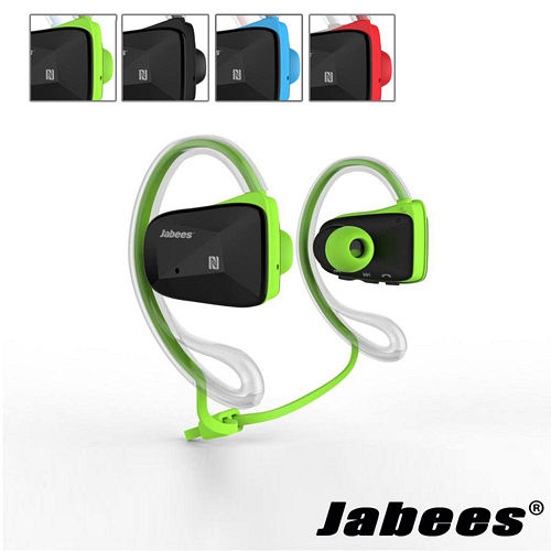 Jabees Bsport 藍牙4.1運動防水耳掛式耳機