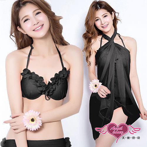 【天使霓裳】迷人夏戀 三件式比基尼泳衣(黑M~XL)