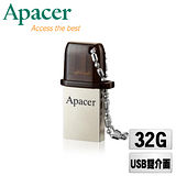 Apacer宇瞻 AH175 32GB OTG雙介面 鋅合金英國紳士隨身碟