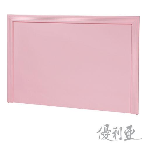 【優利亞-粉紅主義】雙人5尺簡約床頭片