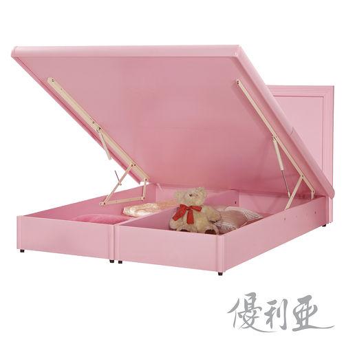 【優利亞-粉紅主義】雙人5尺簡約床頭片+後掀床架