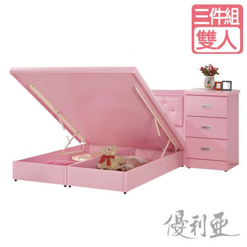 【優利亞-粉紅主義水鑽床頭片】雙人5尺三件式後掀床組
