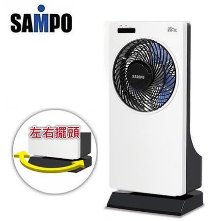 SAMPO聲寶  10吋微電腦涼風霧化扇