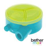 英國 Brother Max 旋轉式奶粉分裝盒 - 藍
