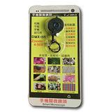 顯微鏡頭 DMX-i95 適用手機/平板/相機 4-50倍