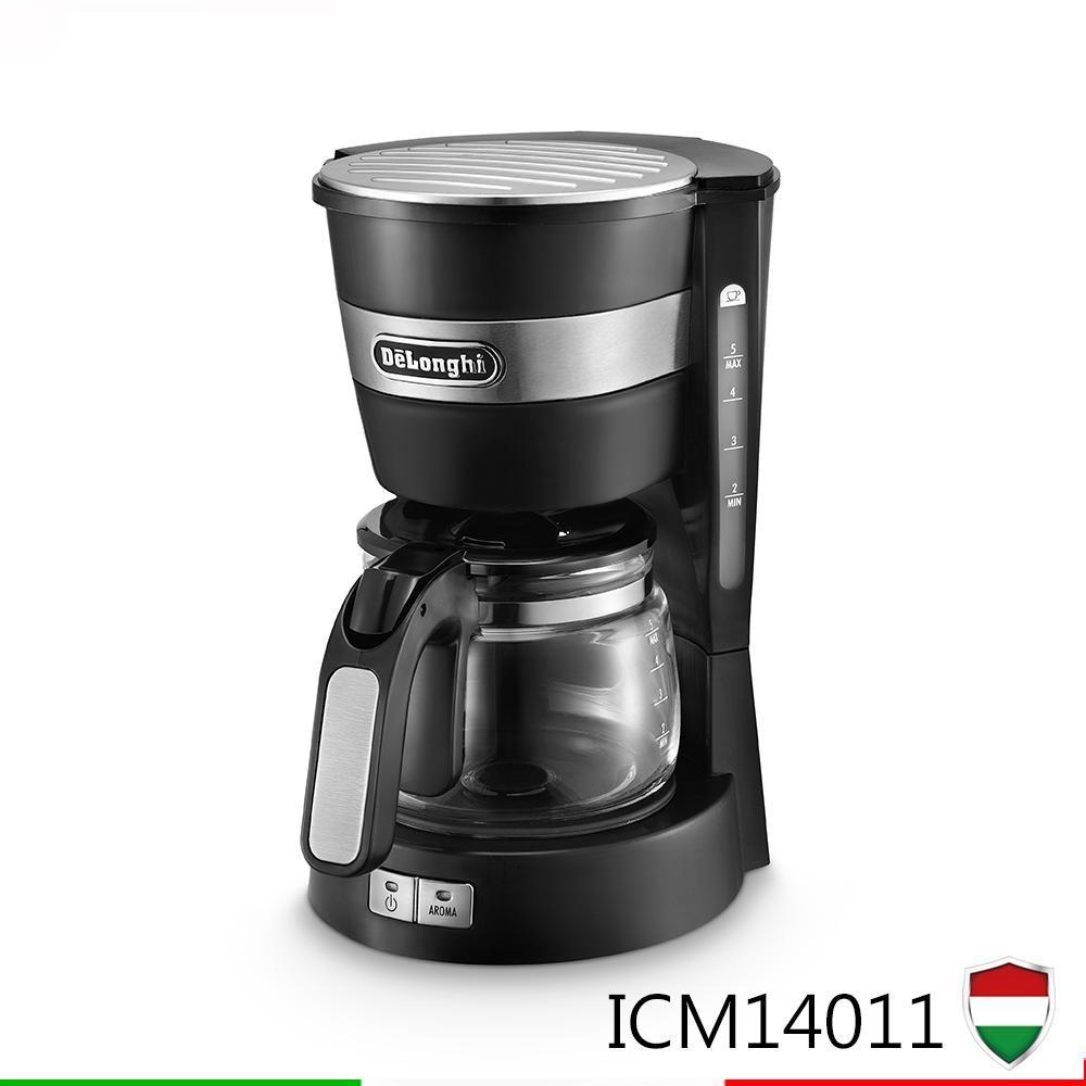 義大利 De'Longhi迪朗奇美式咖啡機 ICM14011