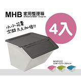 [百貨通]大嘴鳥可疊式收納箱15L(4入-四色各一) 雜物桶 分類桶