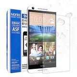 MONIA for HTC Desire 626 / D626X 日本頂級疏水疏油9H鋼化玻璃膜 手機保護貼