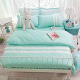 OLIVIA 《 素色玩色系列 湖水綠 白 》加大雙人兩用被套床包四件組