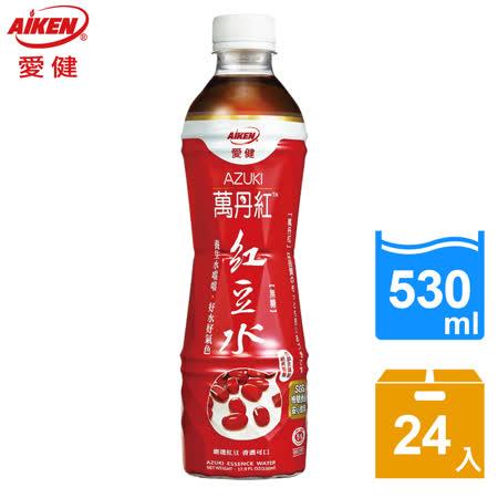 【愛健】 萬丹紅紅豆水24入